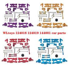 WLtoys-piezas de repuesto de coche teledirigido, Kit de mejora de Metal, eje de transmisión, varilla de tracción, brazo oscilante, engranaje de asiento C, etc., 124019, 124018, 144001