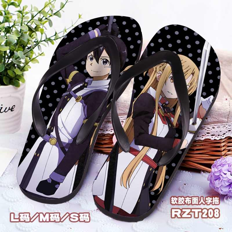 Sword Art Online Fashion Anime