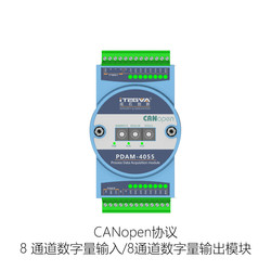 CANbus Communication CANopen Protocol 8-channel Digital Input 8-channel Digital Output Module