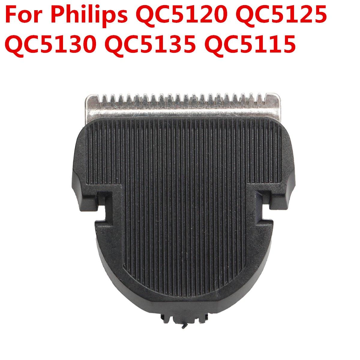 1pc cabeça da tosquiadeira de cabelo substituição para philips comb qc5120 qc5125 qc5130 qc5135 qc5115 cortador de aparador de cabelo elétrico lâmina