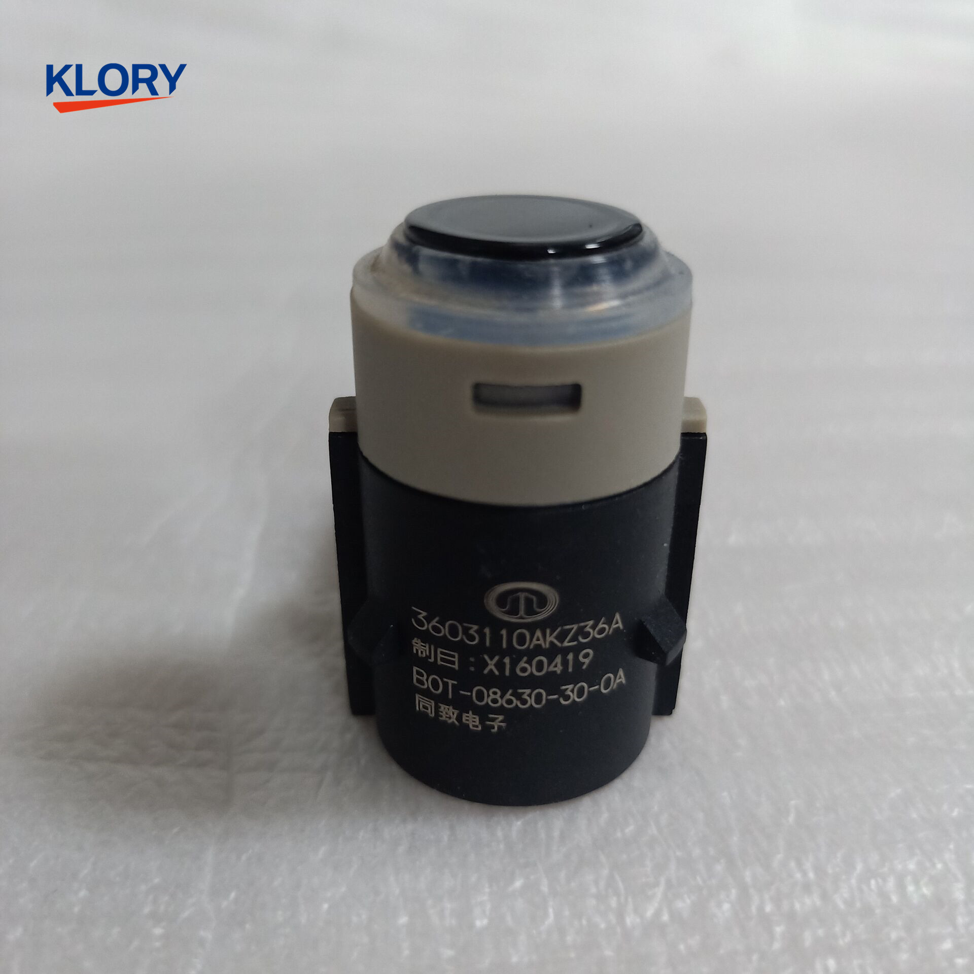3603110AKZ36A Anti-collision Radar Sensor/Clip For Great Wall Haval H6 Sport