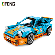 Super Racing Car Technique Building Blocks Bricks Technic Series Model Diy Toys for Children Gifts 701502 city traffic