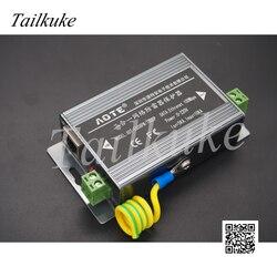 Kamera sieciowa ochrony odgromowej zasilania monitorowania sieci 2-in-1 błyskawica urządzenie zabezpieczające RJ45 ochrony odgromowej