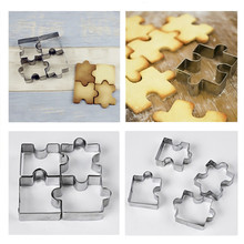 4Pcs/set 3D Stainless Steel Cookie Puzzle Shape Cutters Toast Cutter DIY Biscuit Dessert Bakeware Cake Fondant Mold