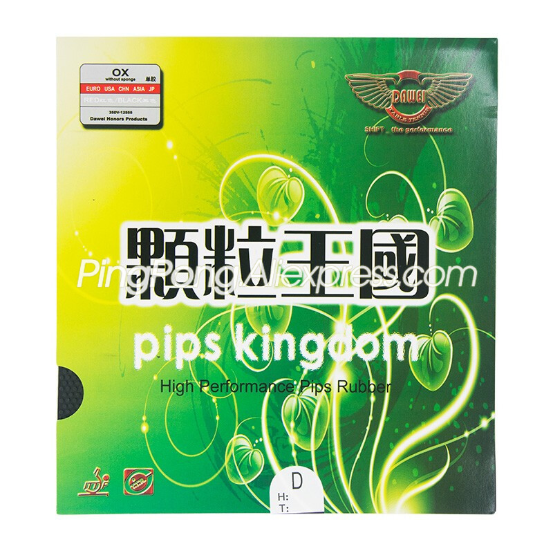 DAWEI 388D-1 Table Tennis Rubber Pips Kingdom 388D Original DAWEI Ping Pong TOPSHEET OX Without Sponge