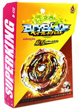 Solong4u SuperKing Booster B-172 świat Spriggan B172(2 strony) bączek zabawki dla dzieci tanie tanio SONGYI CN (pochodzenie) 6 lat Metal Unisex Mini Flame Brand Zestaw