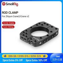 SmallRig Rod Clamp für Zhiyun Crane2/Kran V2 Mit 1/4  20 Gewinde Löcher und Arri 3/8 Punkte Schnell release Rod Clamp  2119