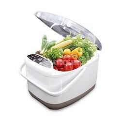 7L Household Fruit and Vegetable Ozone Washing Machine Ozone Disinfection Washer Sterilizer Sterilizing Detoxification Machine