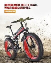 Rower elektryczny rower śnieżny gruby 26 cali motocykl e rower 1000w 48v elektryczny składany rower sheng milo górski rower dla dorosłych w Rowery elektryczne od Sport i rozrywka na
