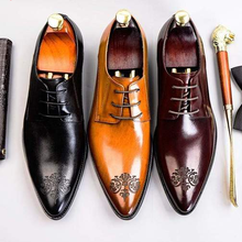 Men pu Leather Shoes Low Heel Casual Shoes