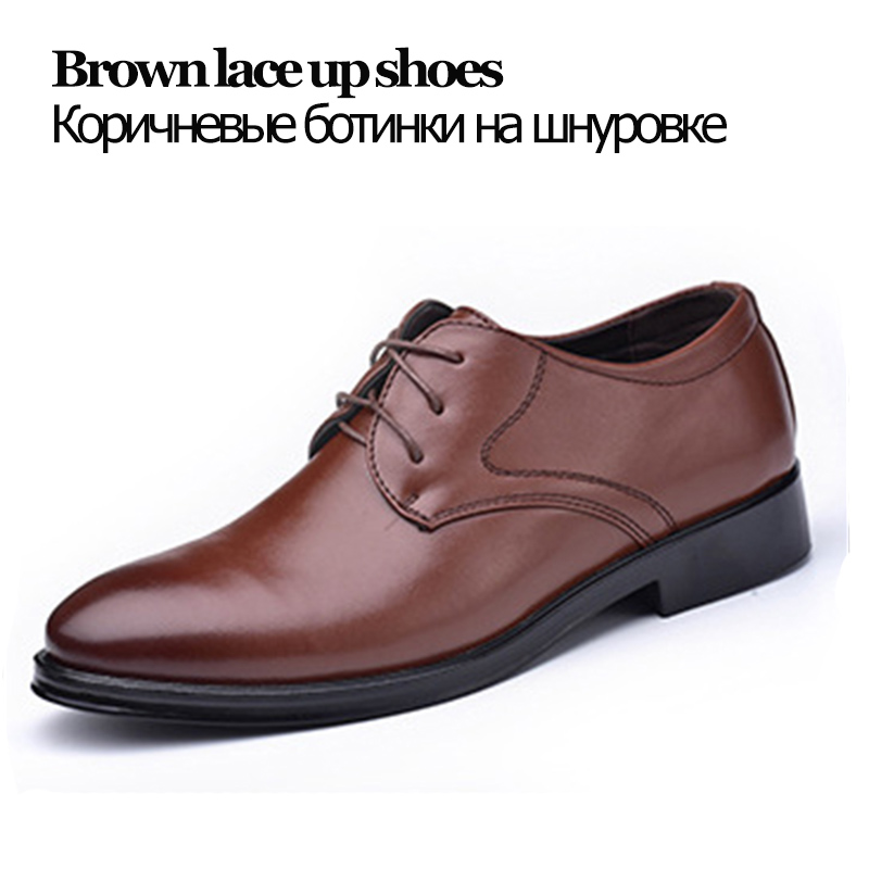 Brown lace up