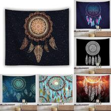 Meijuner Wind Catche Tapestry Wall Hanging Background wall digital printing small fresh tapestry Home Decoration увлажнитель воздуха timberk thu ul 15 m vt