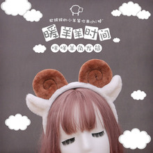 Hair-Hoop Headdress Sheep-Horn Cosplay-Props Lolita-Performance Plush Girl Sweet White