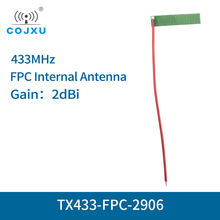 10 шт/лот 433 МГц wi fi антенна 2 дБи fpc интерфейс cojxu Φ
