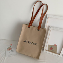ins Korean version of the wild messenger canvas bag 2020 new fashion tote bag college students class shoulder mr nt students fashion new rose hooded printing high end korean version of the wild college hoodie