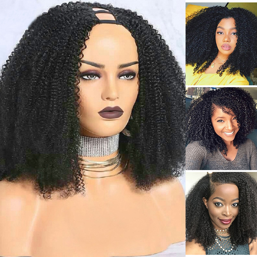 Eversilky Afro Curly Human Hair Wigs For Black Women Brazilian Remy 2x4 Middle Open 100% Unprocessed Kinky Curly U Part Wigs