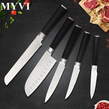 Kitchen Knife Set Stainless Steel Fruit Steak Utility Santoku Bread Knives 5 Pcs Very Sharp For Cutting Supply