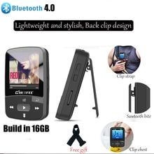 SD 128G MP3 Lari