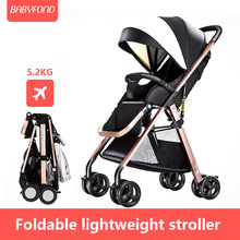 2020 light stroller high landscape baby stroller can sit lie carriage portable Newborn umbrella car travel pram free shipping 2017 rushed new dsland baby stroller sisver ultra light portable folding travel umbrella car dual super light pram