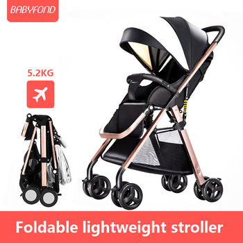 2020 light stroller high landscape baby stroller can sit lie carriage portable Newborn umbrella car travel pram free shipping цена 2017