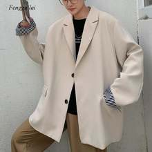 Новинка Осень зима 2021 корейская мода Повседневный пиджак однотонная