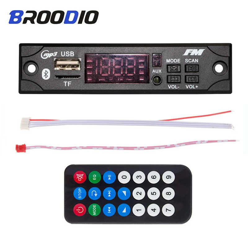 MP3 WMA WAV سماعة لاسلكية تعمل بالبلوتوث فك مجلس USB AUX 3.5 مللي متر سيارة الصوت MP3 لاعب وحدة TF FM فك مجلس مع البعيد للسيارة