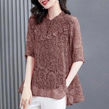 Summer Pantsuit 2021 New Women's Chiffon Tee Floral Ladies Plus Size Half Sleeve T-shirt Black Pants 5XL 1