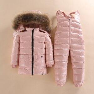Image 1 - 子供 2 ピース暖かいコート