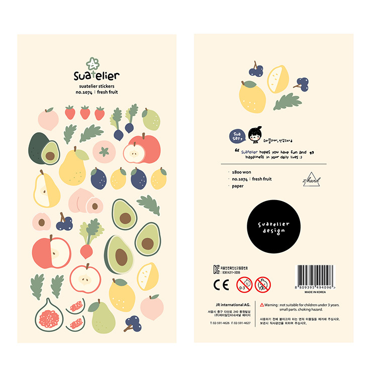 Avocado Lemon Strawberry Bullet Journal Decorative Stationery Craft Stickers Scrapbooking DIY Diary Album Stick Label