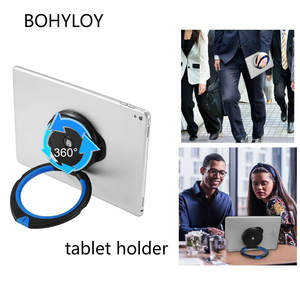 BOHYLOY tablet holder for ipad xiaomi sumsang Universal 360 Rotation Bracket