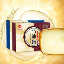 Aceite de serpiente, crema de manos suave, cuidado antibacterial, blanqueamiento, crema nutritiva para el cuidado de la piel