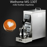 200 240VFully automat Professional milk steamer with temperature setting/stainless steel milk frother machine WPM WELHOME PRO