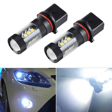 цена на 7000K Xenon White 80W P13W LED Bulbs For Audi A4 Q5 Daytime Running Lights DRL