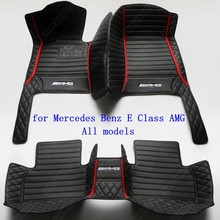 Custom Fit Car Floor Mats for Mercedes Benz E E63 W210 W211 W212 W213 E250 E280 E300 E350 E400 E500 AMG Class Auto Carpet Cover(China)