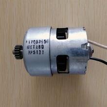 Dc14 4В и dc18v 18 зубов электродвигатель постоянного тока для