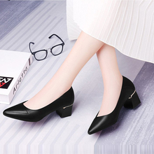 Women Pumps Block Heels 5CM Pointed Toe Classic Ladies Chunky Heels Fashion Female Office Shoes Women women pumps block heels 5cm pointed toe classic ladies chunky heels fashion female office shoes women