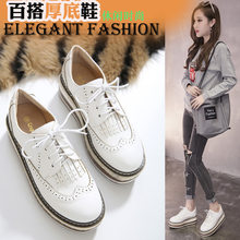 Creepers Fringe bullock woman high heels derby shoes loafers newly carved oxfords small leather shoes girls driving espadrilles(China)