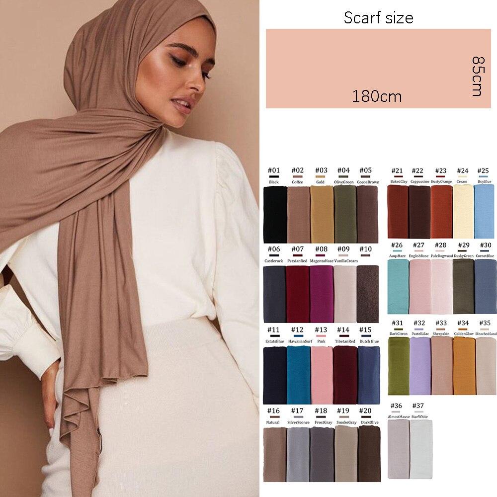 Smg 180*85cm tamanho grande muçulmano liso algodão estiramento jérsei hijabs cachecol material macio stretchable xales feminino