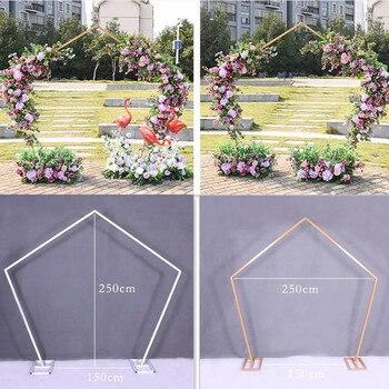 Pentagon Arch กรอบโลหะสแควร์งานแต่งงาน Arch ฐานเสาขาตั้งชุดพรหมสวนดอกไม้ตกแต่ง PARTY