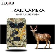 Gece avcılık görüş kamerası IP56 su geçirmez tuzak Trail Video kamera 26 adet kızılötesi LED120 derece 12MP yaban hayatı kamera