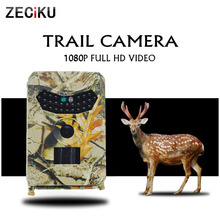 Охотничья камера ночного видения, водонепроницаемая IP56 видеокамера ловушка для тропы, 26 инфракрасных светодиодов, 120 градусов, 12 МП, видеокамера для дикой природы