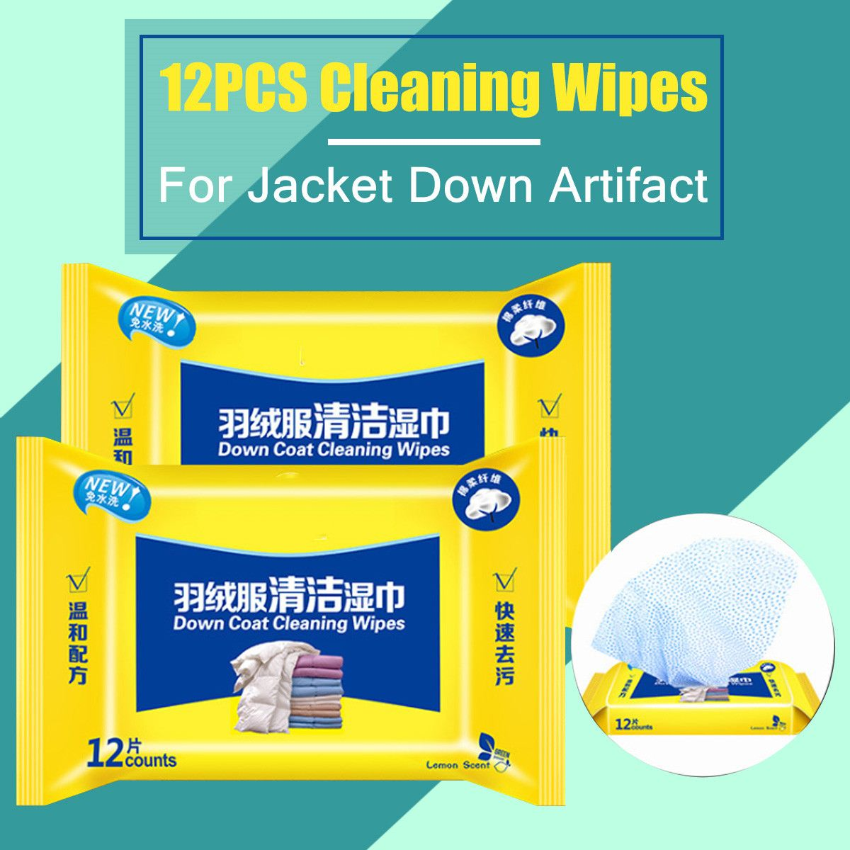 12pcs Artifact Wet Wipe Down Jacket Handbags Cleaning Wipes Disposable Disinfection Swap Pad Travel Portable Cleaning Care