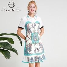 SEQINYY Vintage Dress 2020 Summer Spring New Fashion Design Short Sleeve Light Blue Tassels Printed White Slim