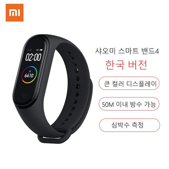 Xiaomi mi banda 4 inteligente horloge hartslag fitness activeit rastreador braçadeira kleurrijke exibição bluetooth esporte à prova dbluetooth água