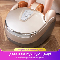 MARESE Electric Foot Massager Vibration Shiatsu Massage Machine Heating Therapy Air Compression Health Care