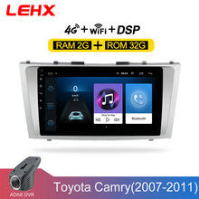 Popular Android Head Unit-Buy Cheap Android Head Unit lots