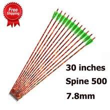 Стрелы карбоновые 30 дюймов spine 500 наружный диаметр 78 мм