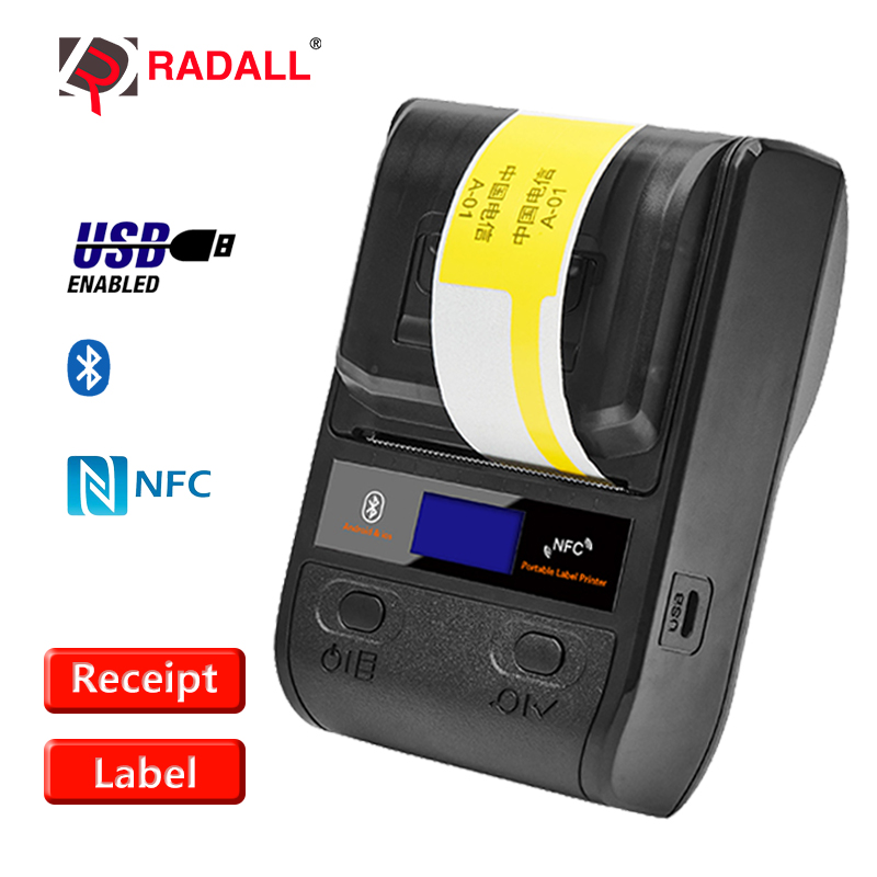 58/80mm Portable Bluetooth Thermal Printer Mobile Label Printer POS Barcode Maker Wireless Printing For Android/iOS/Win/Mac