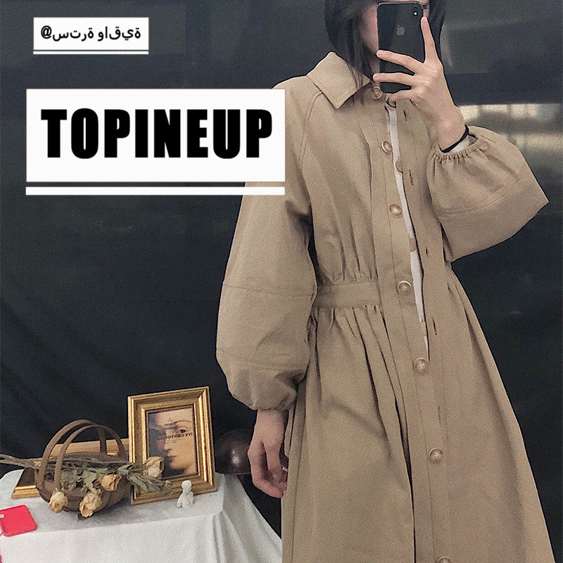 2019 Korean Style Fashion Retro Long-sleeved Windbreaker Mid-length Waist Women Casual   Trench   Coat Vintage Elegant Warm Coats