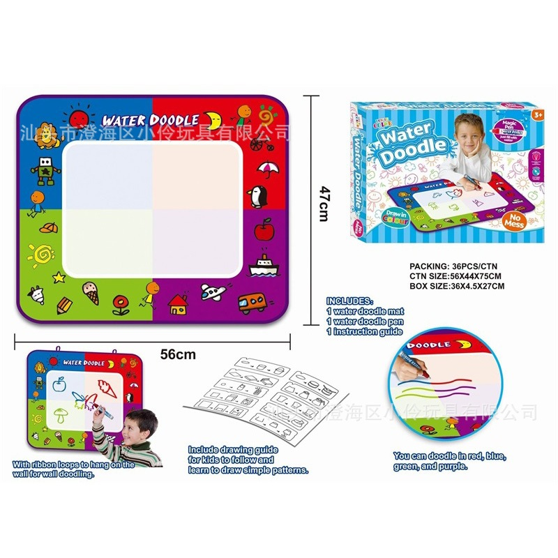 Children Small Water Canvas Combo Toy-Water Painted Color Graffiti Blanket Magic Write Water Canvas